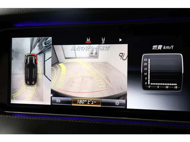 ガイドライン付きバックカメラに加え、周囲を隈なく確認出来る360度カメラを装備!パーキングアシスト機能も搭載し日々の車庫入れなどをサポートします!
