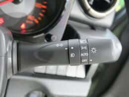 オートライト:よりストレスの少ないドライビングをお楽しみいただけます。あるとないとでは大きく違ってくるポイントの一つです!