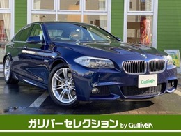 BMW 5シリーズ 528i 30thアニバーサリー エディション 200台限定 純正ナビ フルセグ サンルーフ