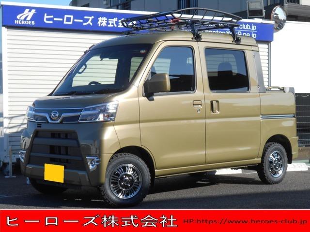 ご覧頂き有難うございます。栃木市大平町西野田にてお待ちしております。新車、中古車、登録(届出)済未使用車と幅広くお取り扱いしております。更に全メ-カ-、全車種対応可なのできっとお探しの1台が見つかりますよ