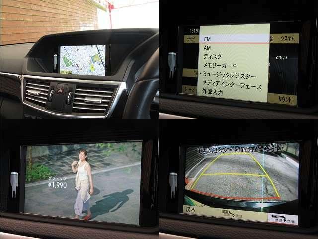 ■純正COMANDシステム・HDDナビ・地デジTV・CD・DVD・MS・Bluetooth・連動ETC・Bカメラ■メディアインターフェース【iPodやUSBメモリーなどを、接続できるケーブル】が装備