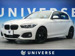 BMW 1シリーズ 118d Mスポーツ エディション シャドー 特別仕様車 ACC 黒革 純正ナビ Bカメラ