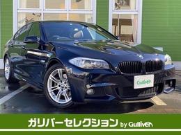 BMW 5シリーズ 528i Mスポーツパッケージ 純正ナビ フルセグ 茶レザー ドラレコ ETC