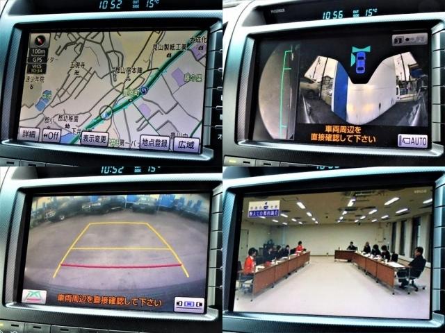 マルチテレインモニター。フルセグTVにフロント、サイド、バックカメラ搭載!!