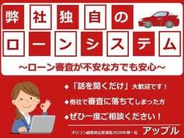 中古車の品質は年式や走行距離だけでは判断できません★アップルは車両検査のプロです!!当店の高品質車輌を是非、ご覧ください★