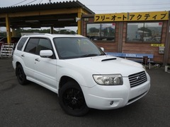 スバル フォレスター の中古車 2.0 XT 4WD 神奈川県海老名市 22.0万円