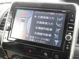 インテリジェントパーキングアシストは駐車したい場所に停車し該当する項目を選び微調整を行います。アクセル・ブレーキ制御はドライバーが行いステアリング操作クルマがします。