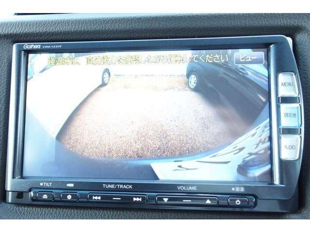 バックカメラも搭載!スムーズな車庫入れも後方確認もばっちりです!