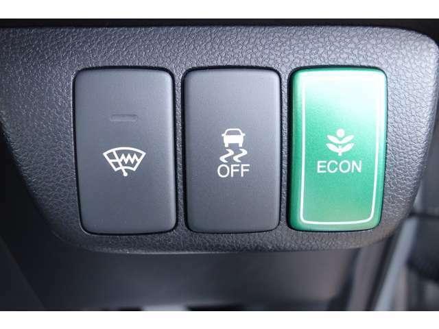 エコ運転もボタンひとつで出来ちゃいます。
