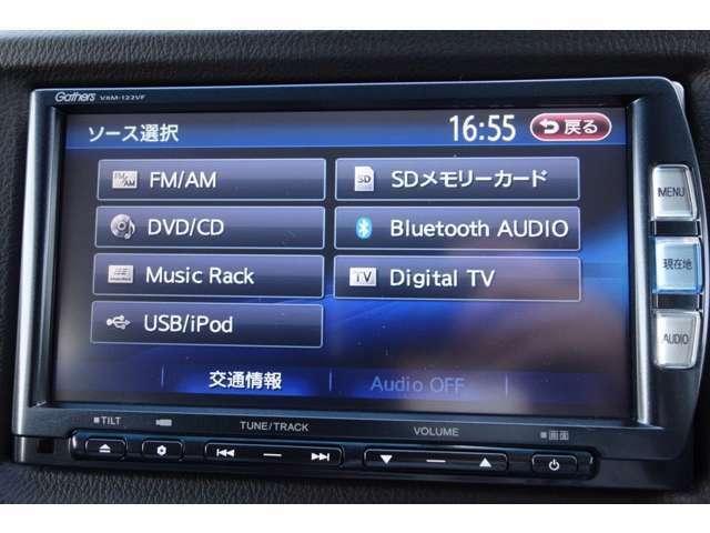 純正インターナビ&テレビ!もちろんDVD再生できて地デジもフルセグです!CD録音機能付き!