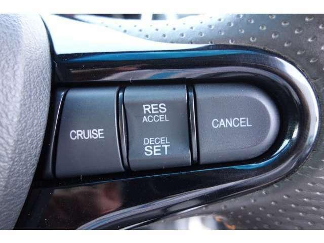 クルーズコントロール装備で高速道路のロングドライブもすごく楽なんです。慣れるとこれ無しではいられない?