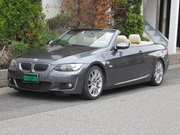 BMW 3シリーズカブリオレ 335i Mスポーツパッケージ ベージュ革 ナビ ETC