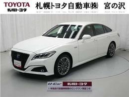 トヨタ クラウン ハイブリッド 3.5 G エグゼクティブ セーフティーセンス 本革シート ETC