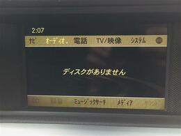 【純正HDDナビ】◆フルセグTV◆DVD再生◆Bluetooth◆音楽録音