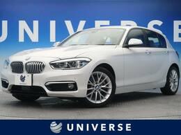 BMW 1シリーズ 118i ファッショニスタ ワンオーナー ACC  LED 純正ナビ Bカメラ