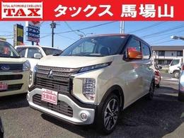 三菱 eKクロス 660 T 届出済未使用車