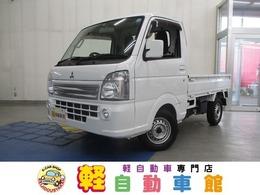 三菱 ミニキャブトラック 660 G 4WD e-アシスト ABS