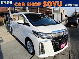 トヨタ アルファード 2.5 S /衝突軽減B/両側電動/ナビ/Bカメ/ETC