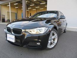 BMW 3シリーズ 318i Mスポーツ Bカメラ ETC キーレス HDDナビ
