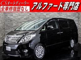 トヨタ アルファード 2.4 240S 後期型/両側自ドア/後席モニター/HDDナビ