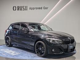 BMW 1シリーズ 118d Mスポーツ エディション シャドー 特別仕様車 ダコタレザー ACC ナビ
