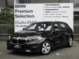 BMW 1シリーズ 118i プレイ DCT iDriveナビ コンフォートアクセス Bカメラ
