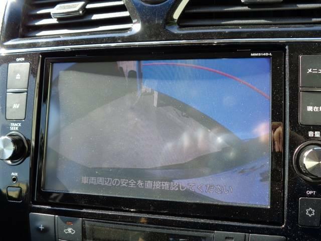 純正8型SDナビ搭載☆CD&DVD、フルセグ、Bluetooth対応。快適なドライブをお愉しみいただけます♪