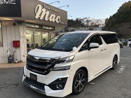トヨタ ヴェルファイア 2.5 V モデリスタ ナビ