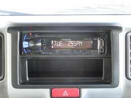 ラジオ(AM・FM) CDご利用頂けます。