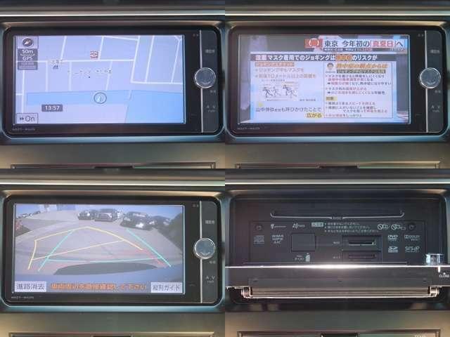 【インパネセンター上部・ナビ部】ディーラーオプションの純正SDナビ(NSZT-W62G)が付いています♪フルセグTV・バックカメラ・DVD/CDに対応しています♪