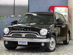 トヨタ オリジン の中古車 3.0 愛知県豊田市 459.0万円