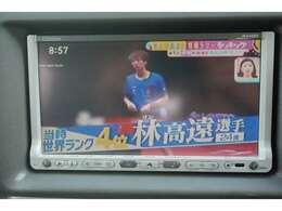 ワンセグTVは走行中視聴可能です♪
