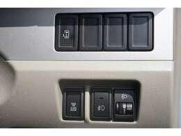 運転席側からも左側パワースライドドアのスイッチがあるので、ボタン一つで開閉出来ます♪