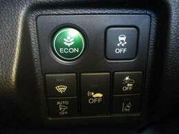 【ホンダセンシング】衝突軽減ブレーキ、ACC、車線維持支援システム、路外逸脱抑制、誤発信抑制、先行者発進お知らせ、標識認識など、非常に充実した安全機能がついてます。詳しくはスタッフまでご確認下さい