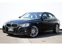 BMW 3シリーズ 320d Mスポーツ 被害軽減ブレーキレーンチェンジワーニング
