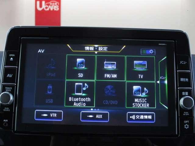 フルセグTV&CD録音&DVD再生機能付ナビゲーション☆Bluetoothにも対応♪
