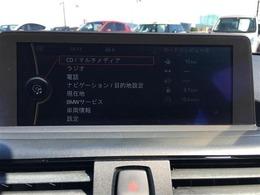 【純正HDDナビ】CD・DVDの再生はもちろん、Bluetoothにも対応しているのでドライブが快適になりますね!!