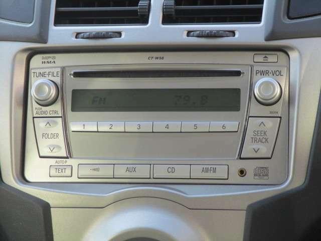 純正CDステレオ装備!!お好きな音楽を聴きながらドライブをお楽しみいただけます♪