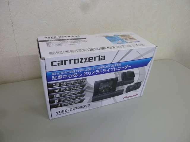 Bプラン画像:VREC-DZ700DSC フロント&フロアの2カメラタイプです。