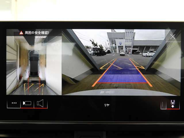 ☆サラウンドビューカメラ:4台の広角サラウンドビューカメラが車両の全周囲360°を瞬時に捉え、様々な角度からの映像を映し出すことで駐車時の操作がより簡単になります☆