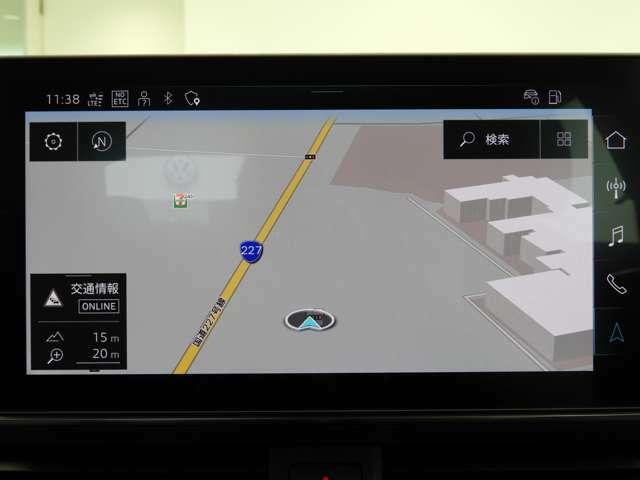 ☆MMIナビゲーション:高解像度10.1インチカラーディスプレイを搭載☆