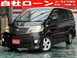 トヨタ アルファード 2.4 G AS TK7047