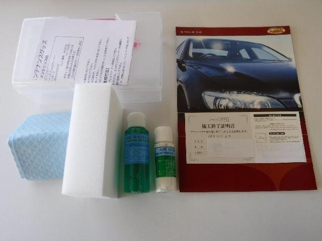 Bプラン画像:ご納車時には施工証明書とメンテナンスキットをお渡し致します。