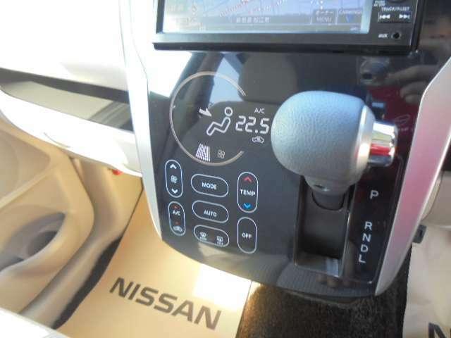 視界の良さなど、いつでも安心して運転できるようにドライバーをサポートします。