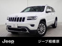 ジープ グランドチェロキー リミテッド 4WD 認定中古車 ナビ・ETC・Bカメラ 黒革シート