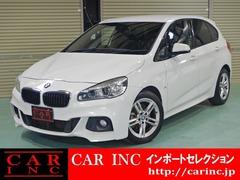 BMW 2シリーズアクティブツアラー の中古車 218i Mスポーツ 千葉県四街道市 88.0万円