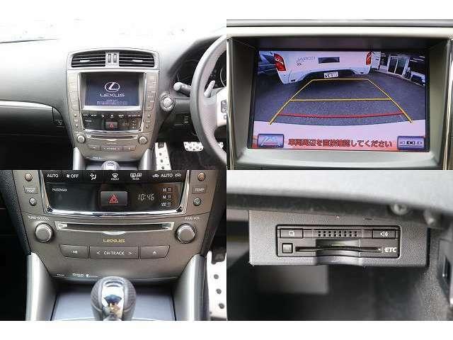 純正HDDナビ 地デジフルセグTV DVD再生 音楽録音 Bluetooth USB端子 ビルトインETC バックカメラ
