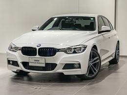 BMW 3シリーズ 320d Mスポーツ エディション シャドー ブラックレザー ACC 地デジチューナー