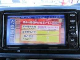 純正SDナビ付き♪CD再生&ワンセグTV付き♪楽しく運転できますね♪