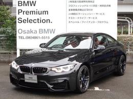 BMW M4クーペ M DCT ドライブロジック クーポン対象車 デモカー LED・赤レザー
